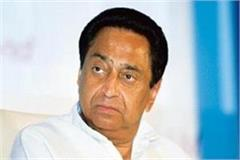 kamal nath made strong tone for ministers