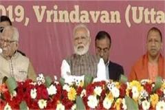 pm modi saraswati vandana arrive in akshay vaidya program