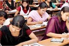 purvanchal university s examinations from february 25