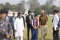 cm kamal nath who arrived at jabalpur was included