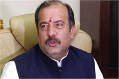 tarun bhanovitv minister said