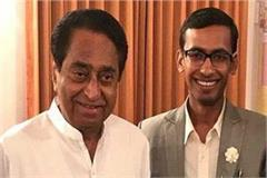 mp to protect congress member abhishek from it cell