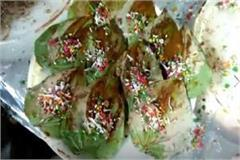 prohibition on sending paan to pakistan