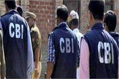 greater noida villagers raided cbi for cbi probe into land scam
