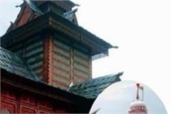 good news for travelers visiting tara devi temple