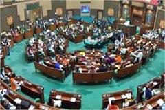 assembly session tough noises in the ruling party and opposition