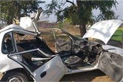 2 dead in road accident