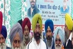harinder singh kang joins the party of khahera from basi pathana