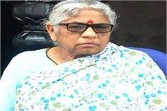 demand for mahadele from modi make a governor