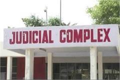 justice after 24 years in case of plot distributing scandal