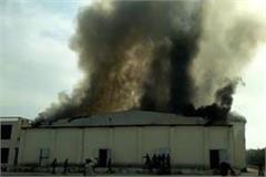 fire in meat factory