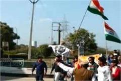bajrang dal rally rally in memory of martyrs slogans made by pakistan murdabad