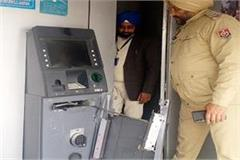 sbi breaks into rupnagar and banga in one night 2 atm