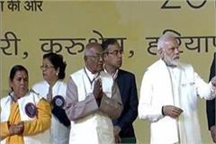 prime minister narendra modi honored 12 cleaners in kurukshetra