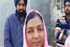 martyr jaimal singh family thank to pm modi