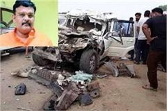 two people killing including father of bjp state minister