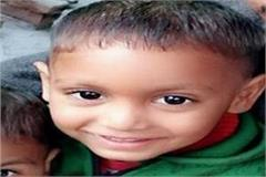 5 year old child s painful death due to coming under tractor