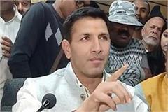 kamal nath s minister sumitra mahajan overturned