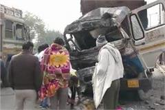 the fire in the highway collided with the bus