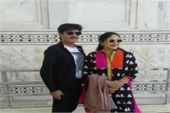 bollywood actress rati agnihotri did her husband with taj