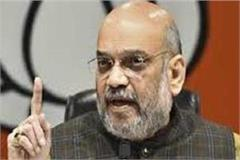 lok sabha elections cutting the tickets of bjp mps with weak performance