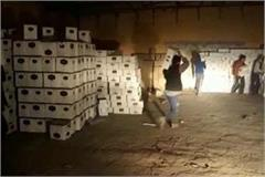 large amount of liquor recovered from illegal warehouse