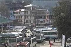 sundar nagar bus stand made of pond