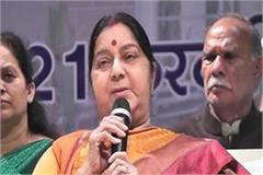 sushma will not fight lok sabha election