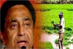 kamal nath s masterstroke before lok sabha election