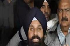 bikram singh majithia speak against sidhu