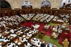 discussion of mulayam s statement in up assembly too