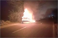 fire in running car video
