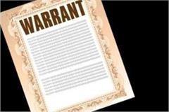 city magistrate issues warrant to builder