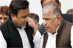 mulayam akhilesh difficulties increased