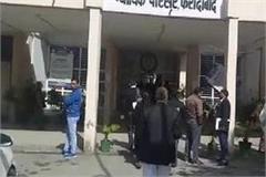 case against government servant for money laundering
