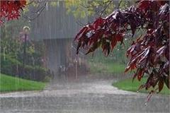 fog and rain in many areas of up