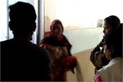 tohana embryo found in the lung condition of the government hospital s toilet