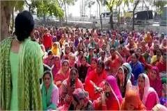 anganwadi workers will be on march 2