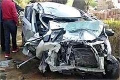 rewari mahendragarh road on a road accident