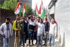 students organizations protest rally against pulwama terror attack