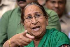 sidhu now asking for pakistan reply dalbir kair