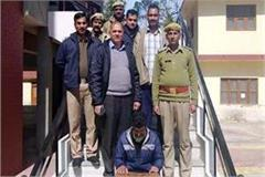 big success  absconding accused arrested in narcotic case