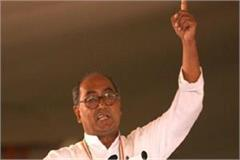when digvijay made slogans for his own party workers in muradabad
