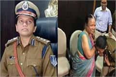 daughter of daughter acted before taking charge of ips