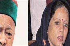 delhi hc refuses to stay in virbhadra money laundering case