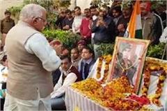 cm khattar reached at martyr sandeep kali raman home