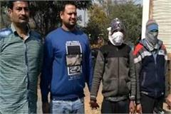 sohna crime team arrested for stealing vehicles including two thieves