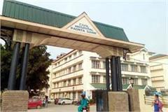 death of injured person in hospital kin serious allegations against doctors