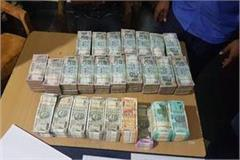 5 crore cash recovered from car rider counting being done for several hours