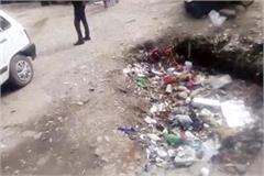 here flames of the clean india campaign fear of spreading disease